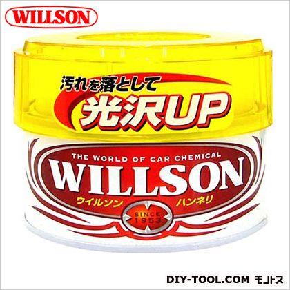 ウイルソン ハンネリワックス  H84×W118×D118mm 01231