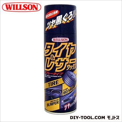 ウイルソン タイヤ&レザーワックス  H205×W66×D66mm 02002