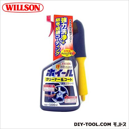 ウイルソン ホイールクリーナー&コート  H235×W118×D61mm 02028