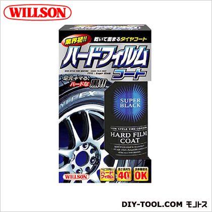 ウイルソン ハードフィルムコート スーパーブラック  H227×W128×D66mm 02059