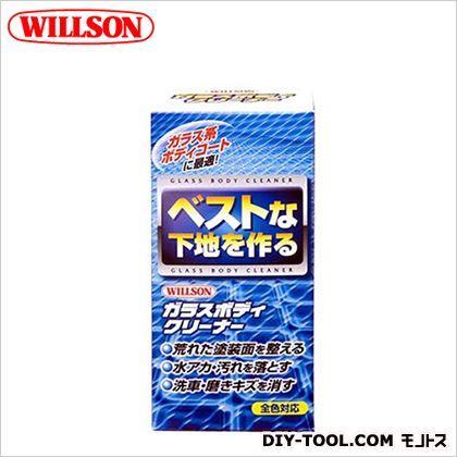 ガラスボディクリーナー H150×W75×D60mm (02064)