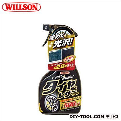 タイヤ&レザーワックス トリガー H217×W106×D61mm (02067)