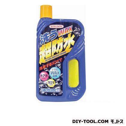 ウイルソン 洗うWAX超防水 ダーク&メタリック車用  03056