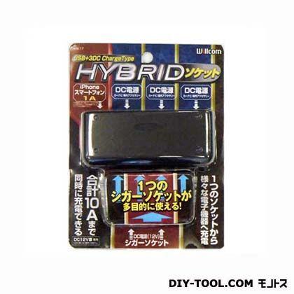 HYBRIDソケット (WM-17)