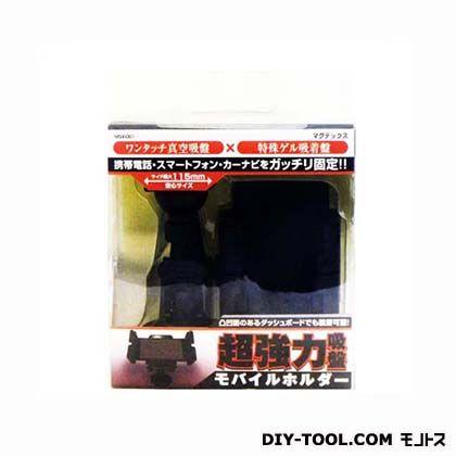強力吸盤モバイルホルダー (MGX-001)