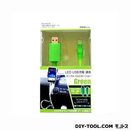 LED USB充電通信ケーブルイルミネーション グリーン (UB-07LED-GR)