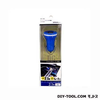 スーパーミニDC/USB充電器2.1A ブルー  MB-109BL