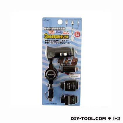 車載用巻取式充電器マルチ   HC-407