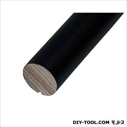 ノーブランド 丸棒手摺り LVL材 ブラック 35×4000mm 97054