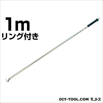 シャッター棒 リング付 1000mm (00032238)