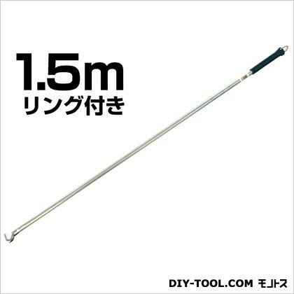 シャッター棒 リング付 1500mm (00032239)