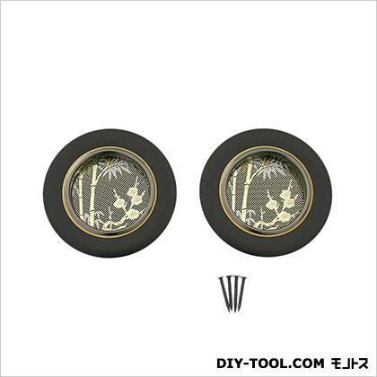 ノーブランド 襖引手 蛇の目丸 30mm HF-485 1袋(2個)