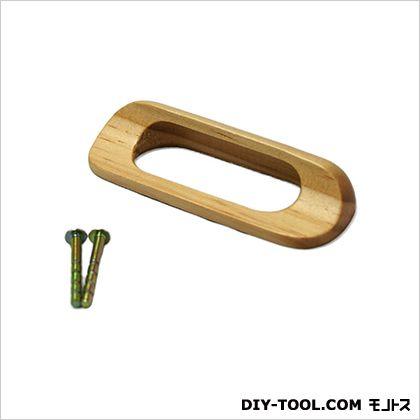ノーブランド 木製引手 パイン 96mm 17858