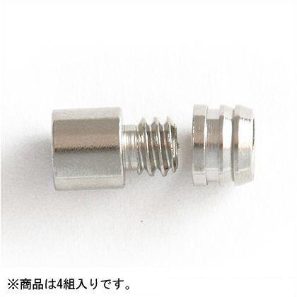 ダボ棚受 8mm (Z-163) 1袋(4組)
