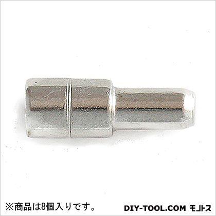 差込ダボ ニッケル 4×5.5mm Z-501 1袋(8個)