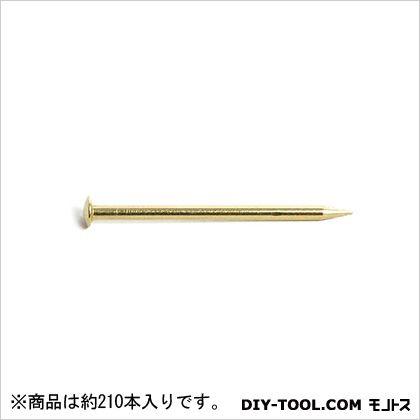 真鍮釘 丸頭  #15×32 75022 1袋(約210本)