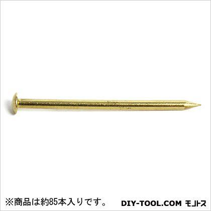真鍮釘 丸頭  #13×45 75024 1袋(約85本)