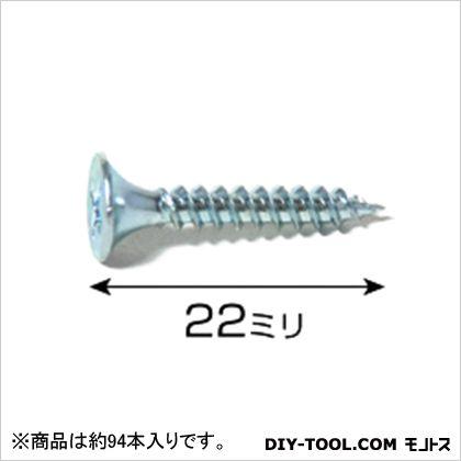 ユニクロ軽天ビス 平頭  3.5×22 75271 1袋(約94本)