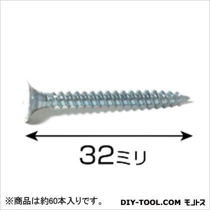 ユニクロ軽天ビス 平頭 白 3.5×32 75277 1袋(約60本)