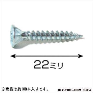 ユニクロ軽天ビスフレキ  3.5×22 75279 1袋(約108本)