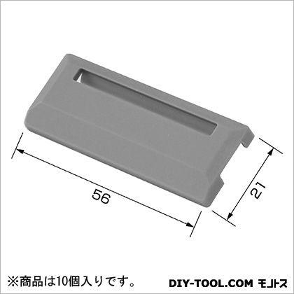 ノーブランド 排水キャップ ASP535A グレー  T70 1袋(10個)