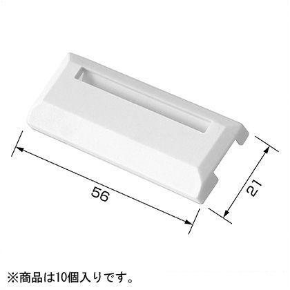 ノーブランド 排水キャップ ASPD535A ホワイト  T72 1袋(10個)