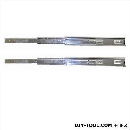 三段引スライドレール ユニクロメッキ 350mm (12114) 左右各1ヶ