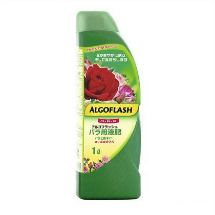 アルゴフラッシュ バラ用液肥(オリゴ成分入り) 1L  9×7×27cm1L