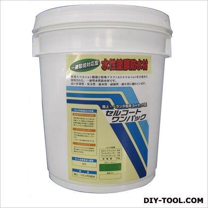 関西パテ加工 水性塗膜防水材 セルコートワンパック  グレー 10kg