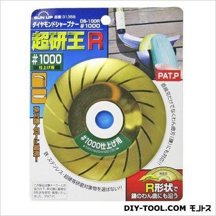 ダイヤモンドシャープナー 超研王R 粒度:#1000 (DS-100R)