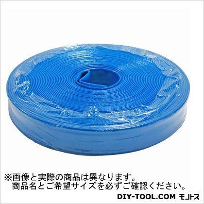 SUNUP 送水ホース  32x50m 32x50m