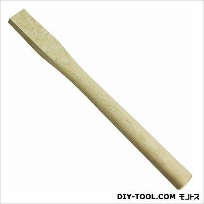 ノーブランド 玄能・金槌の柄 白樫 大  330mm