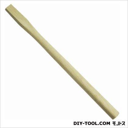 ノーブランド 玄能・金槌の柄 白樫 豆小  270mm