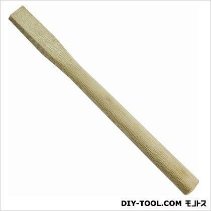 ノーブランド 玄能・金槌の柄 白樫 中  330mm
