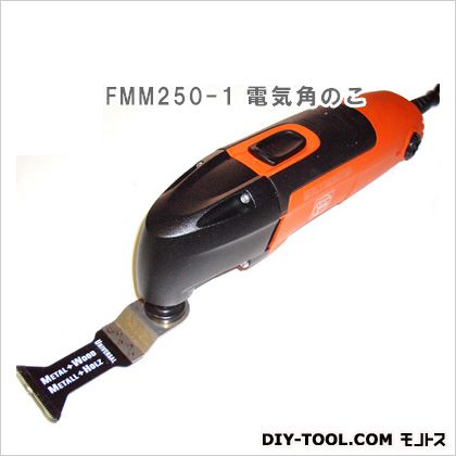 ファイン デンキカクノコ FMM250 ケース・付属品付   FMM250