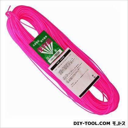 便利紐 (田引ロープ) ピンク ピンク 100m