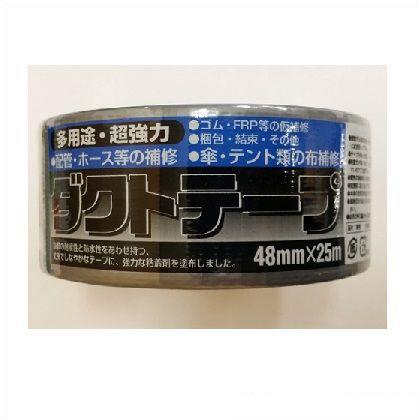ダクトテープ 48mm×25m (201)