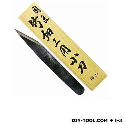 本職用竹細工用小刀 8分 桐箱入 刃長:約60mm刃幅:約24mm