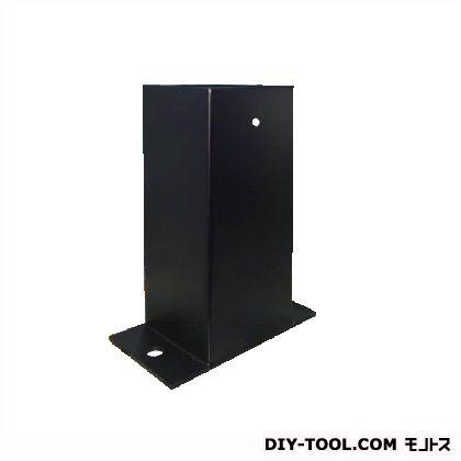 スポット柱受 ブラック塗装 100mm 44834