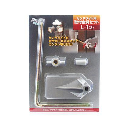 L型金具シルバー   L-1(S)