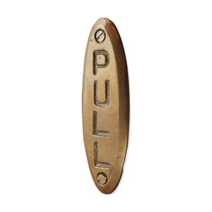 アンティーク調ドアサインオーバル・ドア・サインプル ゴールド  7505-40