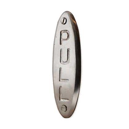 アンティーク調 ドアサイン オーバル・ドア・サイン プル シルバー (7505-40)