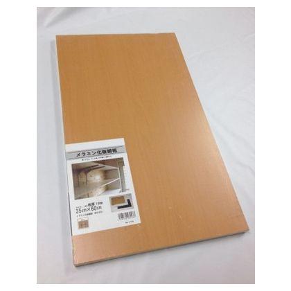 メラミンカラー棚板 ビーチ  18×450×1800mm MKB18456 3 枚