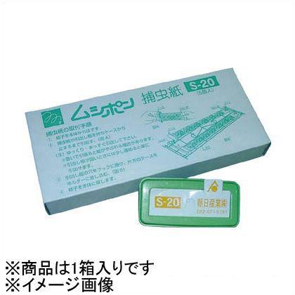朝日産業 ムシポン 捕虫紙 (S-20)