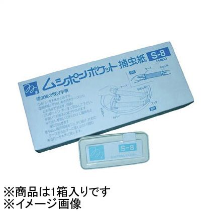 朝日産業 ムシポン 捕虫紙 (S-8)