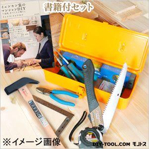 文藝春秋 イェンス・イェンセンさんが選んだ基本DIY工具キット&イェンセン家のマンションDIY 著書セット