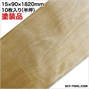 無垢フローリング材 東北桜 UV塗装品 15×90×1820 10枚(半坪)