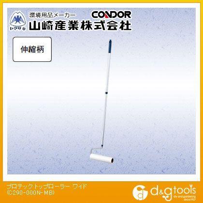 プロテック トップローラー ワイド 粘着クリーナー   C290-000N-MB
