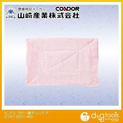 カラー雑巾 レッド  C292-000X-MB 10 枚