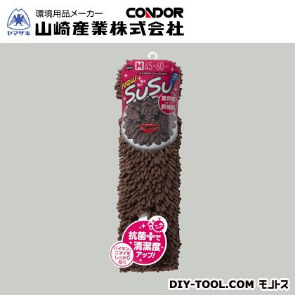 SUSU バスマット ロール抗菌 ブラウン 45x60cm